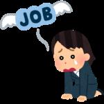 人生2度目の失業をするかもしれない。それでも今の会社に来て良かったと思う理由。
