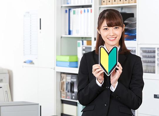 日本が「新卒一括採用」制度をしている理由