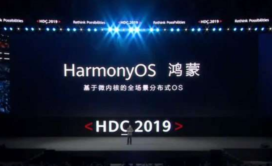 【HarmonyOS】OSってそんなに簡単に開発出来るもんだっけ?